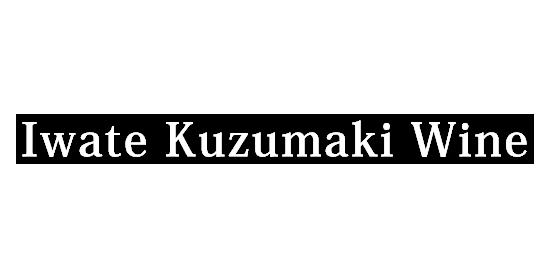 Iwate kuzumaki wine